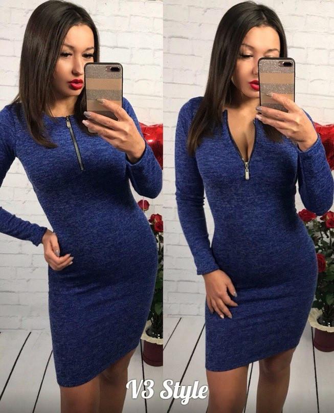 a0edd185524 Теплое платье с молнией на груди - RUSH STORE интернет-магазин женской  одежды в Николаеве