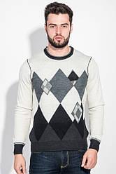Woollen art Теплый джемпер мужской с узором «ромб».