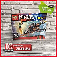 Конструктор Lepin Ninjago Ниндзяго 242 деталей Небесная акула (06026)