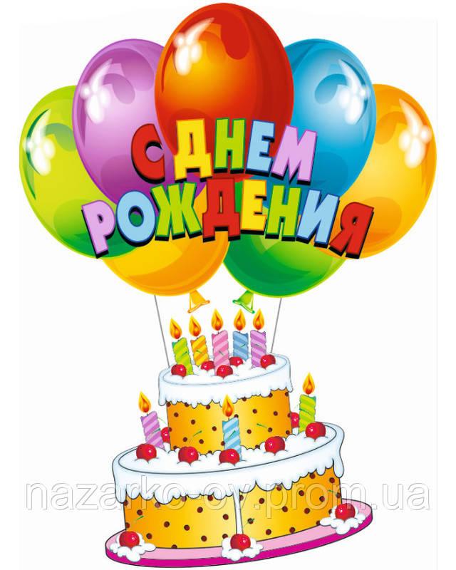 Картинки с надписью гаджи с днем рождения