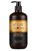 Питательный кондиционер для волос с аргановым маслом De Luxe Argan Oil Nourishing Conditioner 300 ml