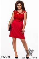 5555f926b6c Платье с Ажурным Верхом — Купить Недорого у Проверенных Продавцов на ...