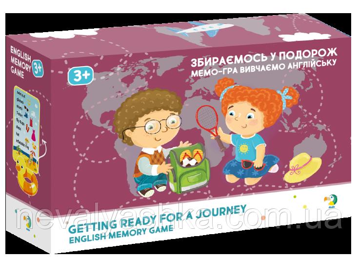 Настольная Игра Мемо Изучаем Английский Вивчаємо Англійську Збираємось у Подорож ДоДо DoDo 300146 009858