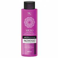 МезоШампунь Быстрый рост и уплотнение волос MEZO HAIR COMPLEX