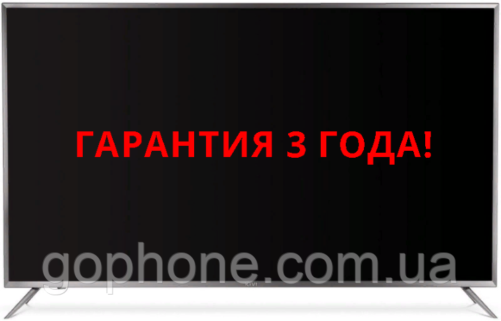 "Телевизор Kivi 43UR50GU 43"" 4K Ultra HD+Smart TV ТРИ ГОДА ГАРАНТИЯ"