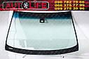 Лобовое стекло Ford Mondeo(2007-2014) | Лобове скло Форд Мондео | Автостекло Форд Мондео, фото 2