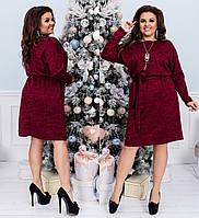 Платье женское теплое ангоровое большой размер e185e1b781199