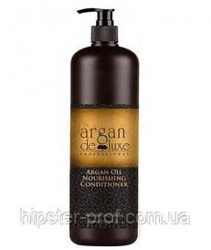 Питательный кондиционер для волос с масломарганы De Luxe Argan Oil Nourishing Conditioner1000 ml
