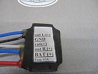 Контроллер ДХО для галогенных ламп дальнего света