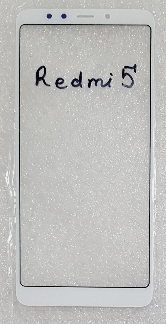 Скло модуля для Xiaomi Redmi 5 білий
