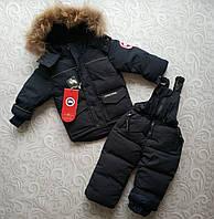 8f130b9161ab3ad Верхняя одежда детская Canada Goose в Украине. Сравнить цены, купить ...