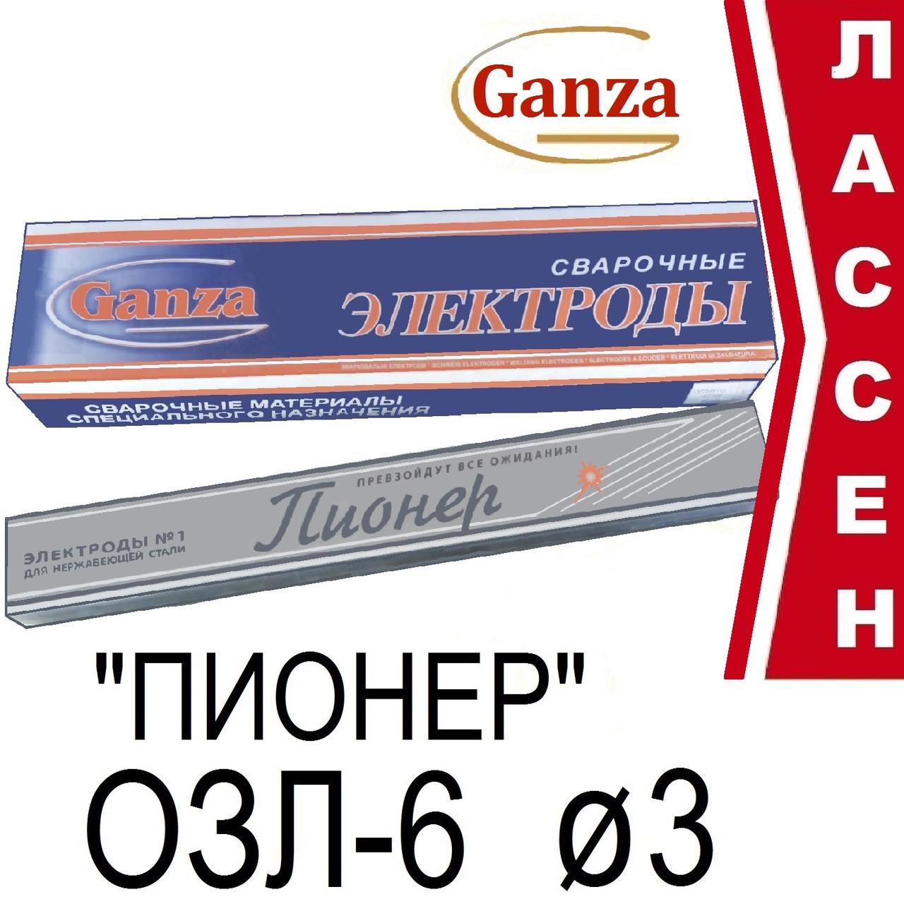 """Электроды сварочные ОЗЛ-6 ø3мм """"ПИОНЕР"""" (5кг)"""