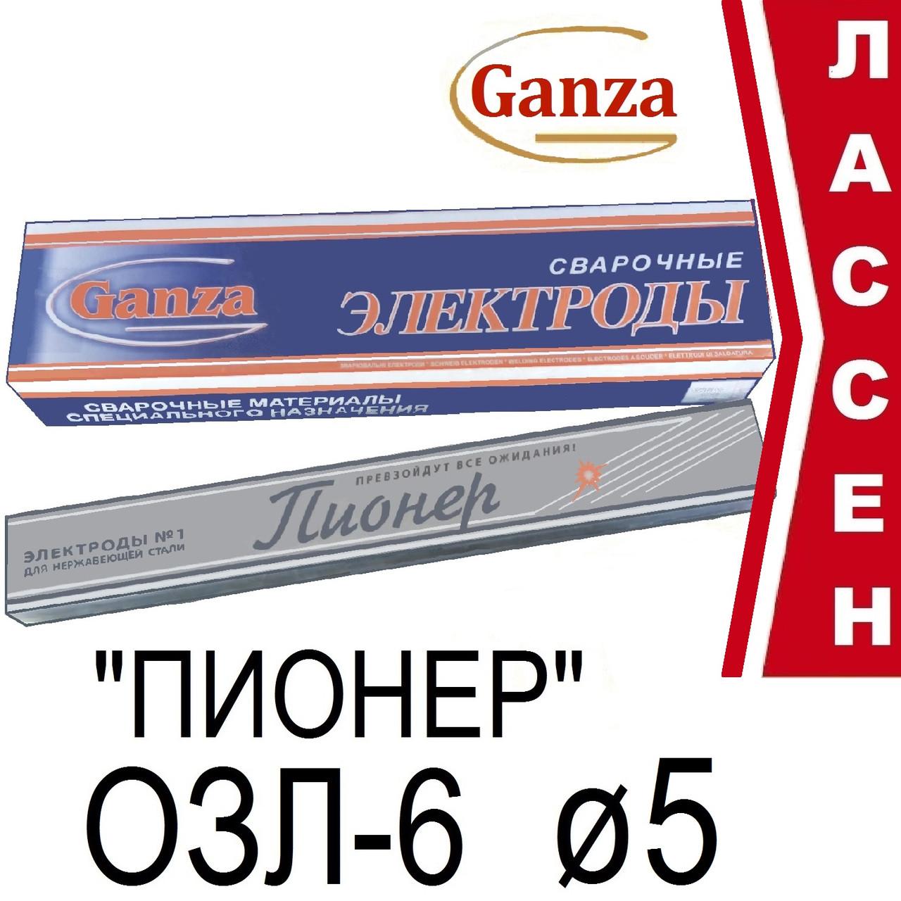 """Электроды сварочные ОЗЛ-6 ø5мм """"ПИОНЕР"""" (5кг)"""