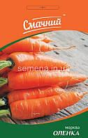 Насіння Морква Оленка 2 г