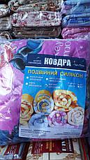 Красивое детское теплое одеяло двойной силикон +подушка, фото 3