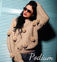 """Вязаный женский свитер """"Бубон"""", бежевый, фото 1"""