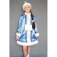 Карнавальний костюм Снігуронька Блакитний