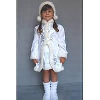 Карнавальный костюм Снегурочка №2 Белый