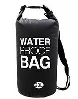 Водонепроницаемая сумка Waterproof Dry Bag 10l