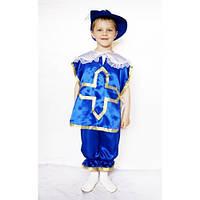 Карнавальный костюм Мушкетер №1 Синий