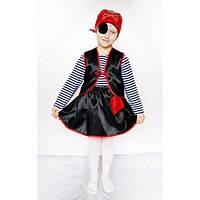 Карнавальный костюм Пират (девочка) Синий