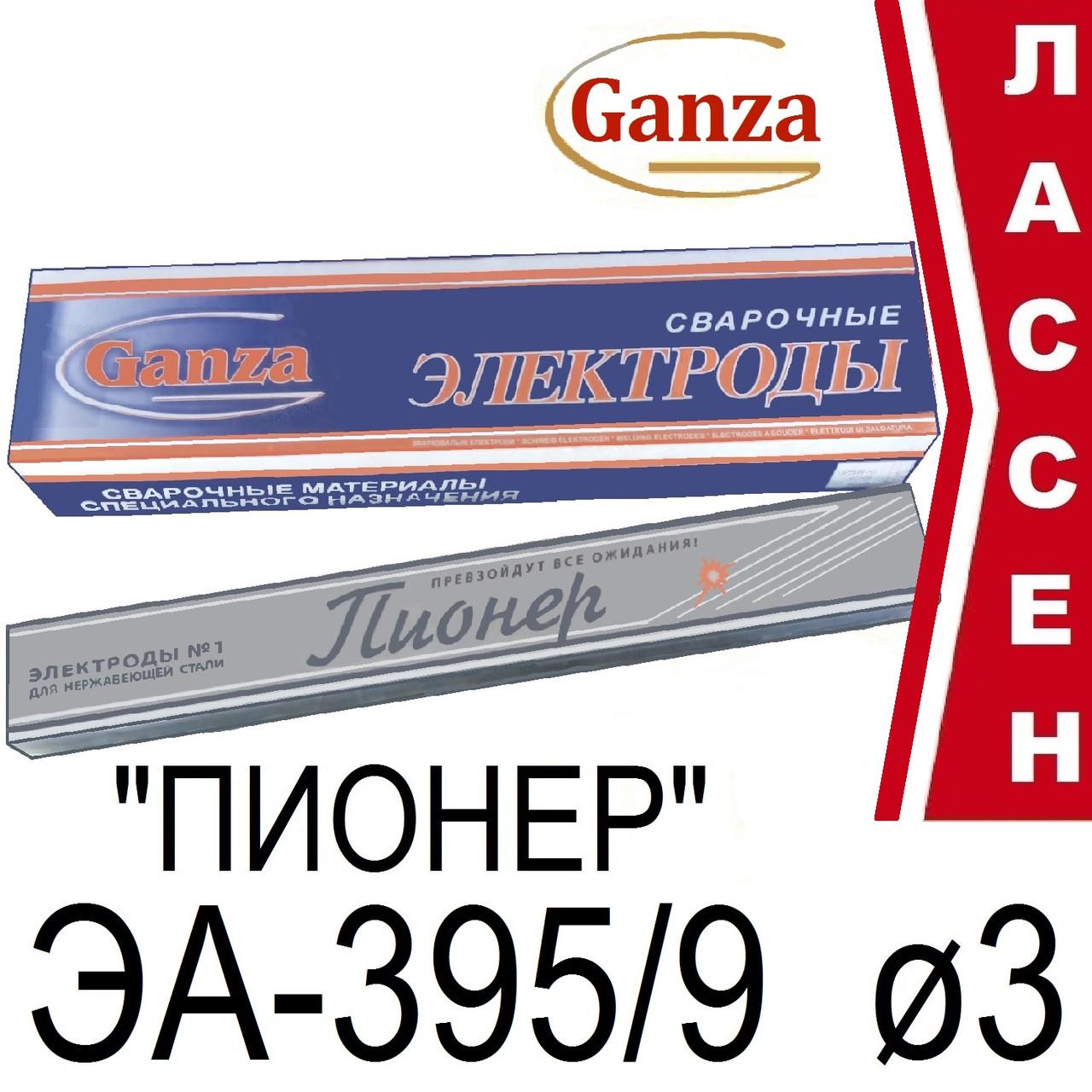"""Электроды сварочные ЭА-395/9 ø3мм """"ПИОНЕР"""" (2,5кг)"""