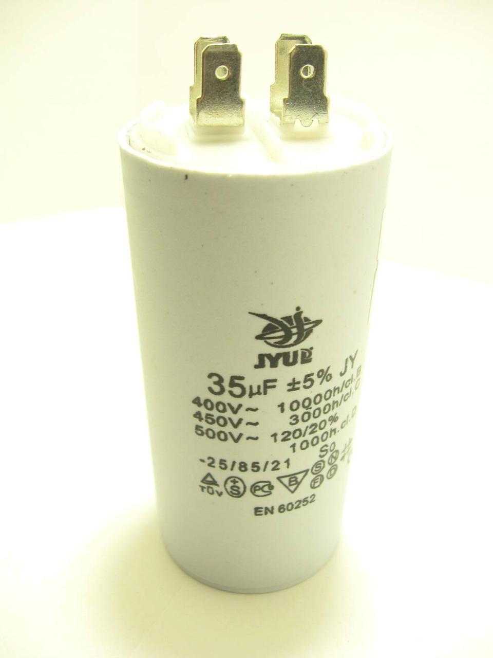 Конденсатор пусковой CBB-60 H 35uF 450VAC 40*90 на клеммах 5мм JYUL