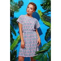 Платье бирюза в Украине. Сравнить цены, купить потребительские ... fd087825fd6