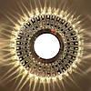 """Точечный светильник (с подсветкой """"3W"""")  Feron 7312 В (большой)"""