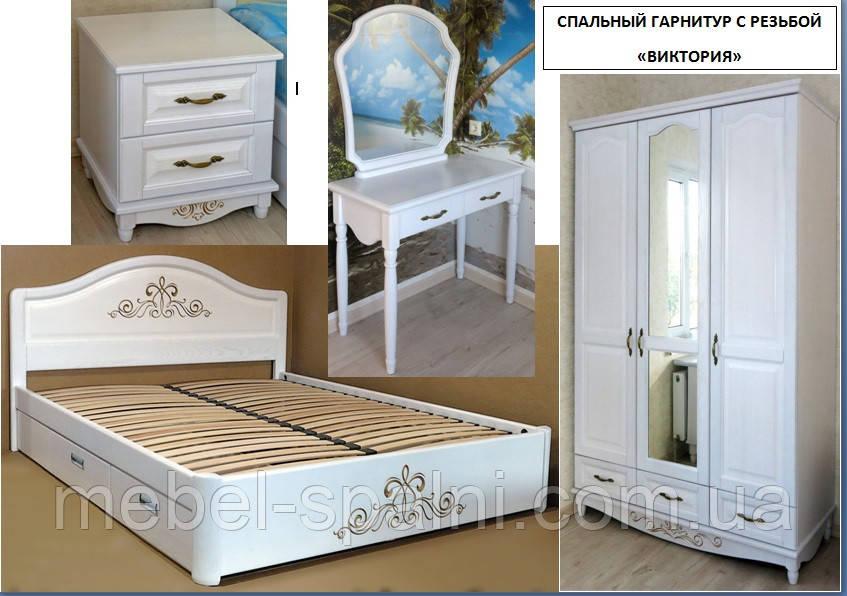 купить гарнитур виктория мебель спальни спальные гарнитуры