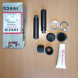 Ремкомплект суппорта направляющие IVECO DAILY (42555416/93162193), фото 2