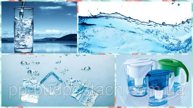 Вибір системи очищення води