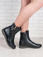 Ботинки Eva кожа 6290-28