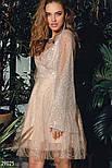Бежевое мини-платье украшенное сеткой, фото 3
