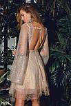 Бежевое мини-платье украшенное сеткой, фото 4