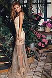 13e86982944 Вечернее платье-годе с блестящим напылением  продажа