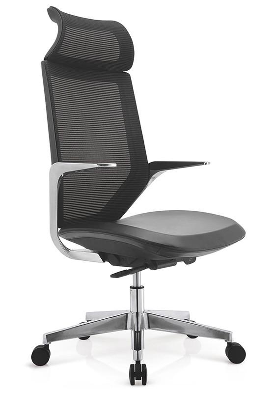 Офісне крісло Halmar GENESIS 2