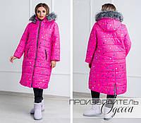 Стильная женская куртка Лейна