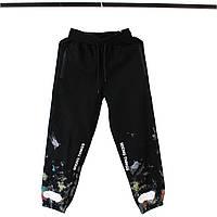 Штаны Off White — Купить Недорого у Проверенных Продавцов на Bigl.ua 8e1eb659700
