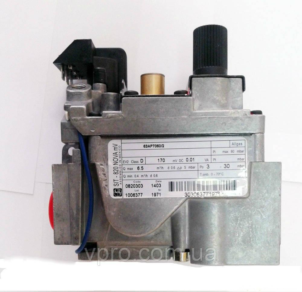 Газовый клапан SIT 848_135 Fondital/Nova Florida (condensing) Art. 6VALVGAS14