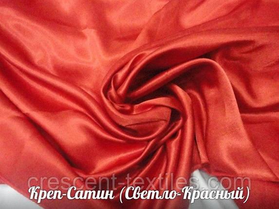 Креп-Сатин (Светло-Красный), фото 2