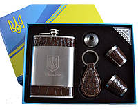 Подарочный набор Moongrass AL002 Фляга, лейка, брелок, 2 стопки