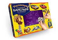 Набор для творчества Расписной гипсовый барельеф, РГБ-07