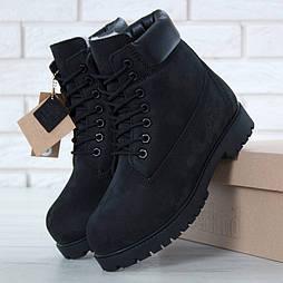 Зимние женские ботинки Timberland 6 inch black с шерстяным мехом (Реплика ААА+)