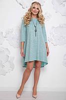 Голубое платье большого размера СОЛНЫШКО ТМ Lenida 50-56 размеры