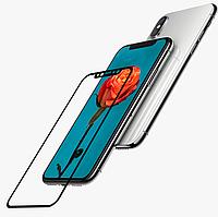 Защитное стекло Iphone 11 Pro / XS Full Cover (Mocolo 0,33мм)