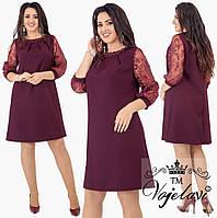 """Платье больших размеров """" Рукава пайетки """" Dress Code, фото 1"""