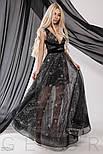 Вечернее платье-макси со звездами, фото 4