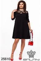 Платье вечернее чёрное свободного кроя большой размер