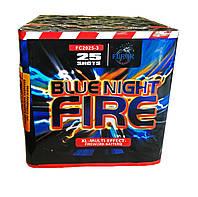 Салют Blue Night Fire на 25 выстрелов